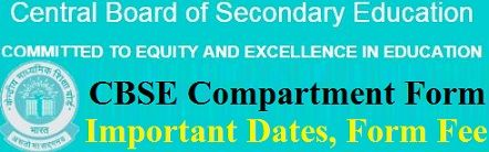 CBSE Compartment Form 2019 10th 12th Compartment Exam Date cBSE Compartment Exam 2020 syllabus cbse 10th,12th class