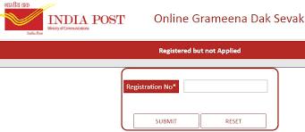 Postal Circle GDS Result