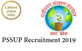 PSSUP Protection Officer Result 2019