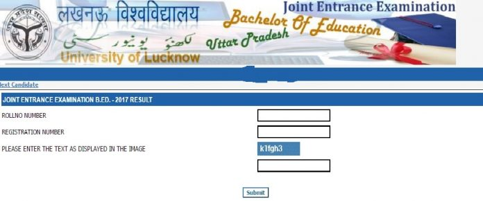 UP B.Ed Result 2019