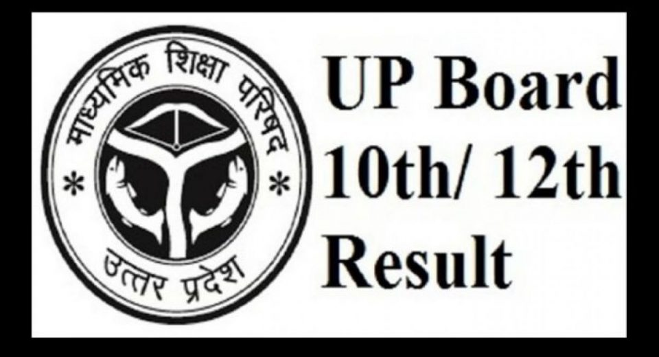 UP board