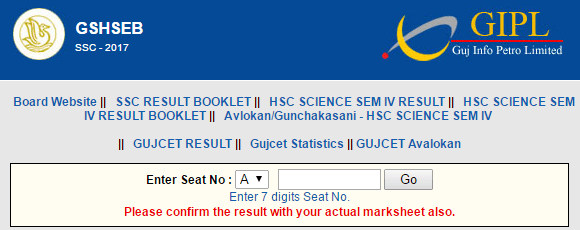 GSEB SSC HSC Rechecking Results 2019