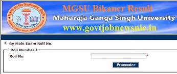 MGSU Bikaner Results 2020