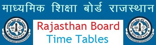 Rajasthan Board 5th Class Time Table 2020