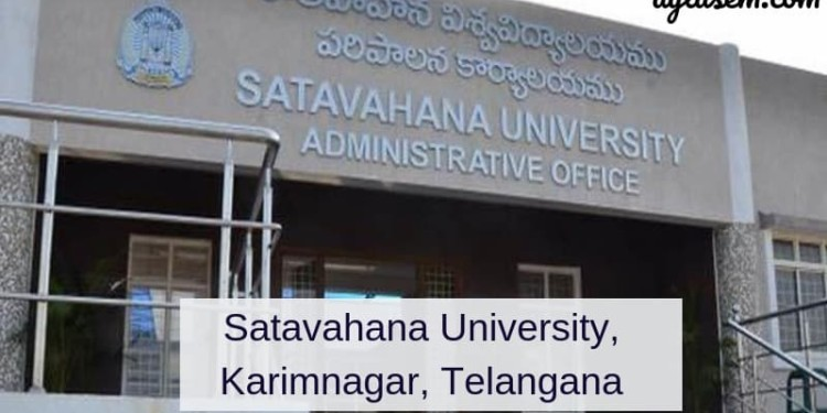 Satavahana University Admit Card