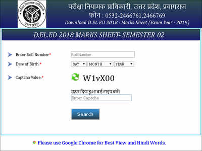 Btc batch 2015 4th semester result