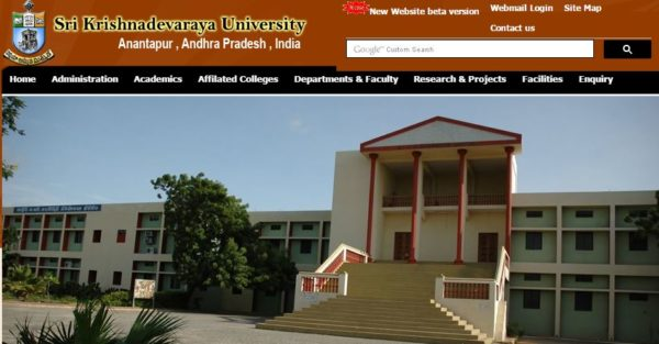 Sri Krishnadevaraya University Result
