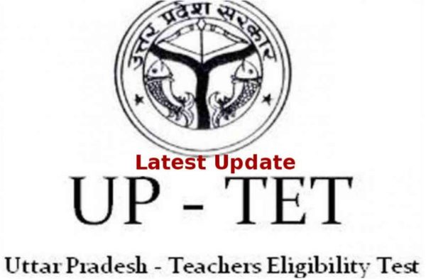 UPTET New/re- Exam Date
