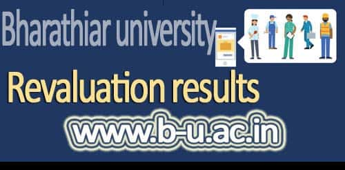 Bharathiar University Revaluation Result