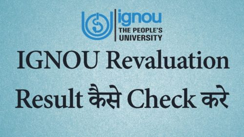 IGNOU Revaluation Results 2020