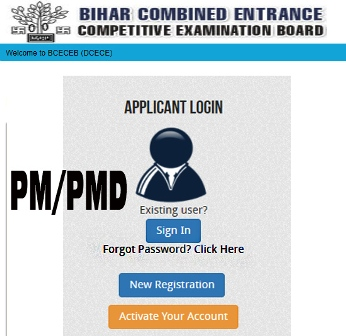 Bihar Paramedical Application Form