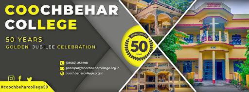 Cooch Behar College Merit List