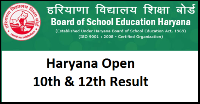 HBSE 10th 12th results