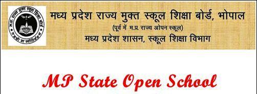 MP State Open School