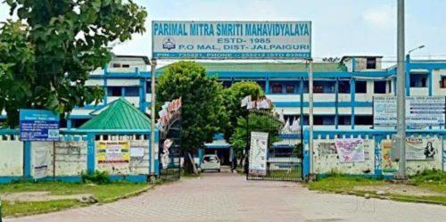 Malbazar College Merit List