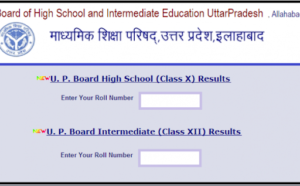 UP 12th/10th Result 2020 Name Wise