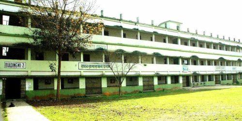 Gangarampur College Merit List