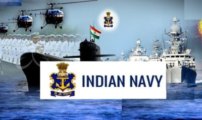 Indian Navy Result