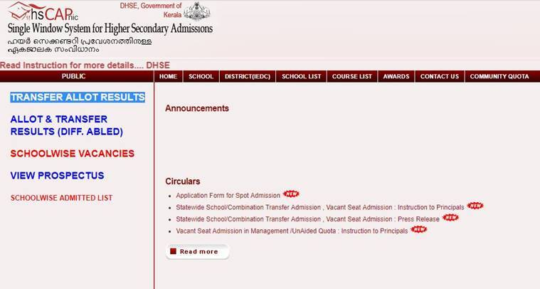 HSCAP Plus One New Admission Transfer Allotment Result